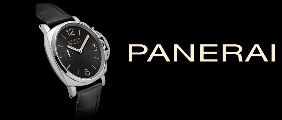 pick up 226e5 28c43 パネライ(Panerai) | 高級腕時計専門誌クロノス日本版[webChronos]