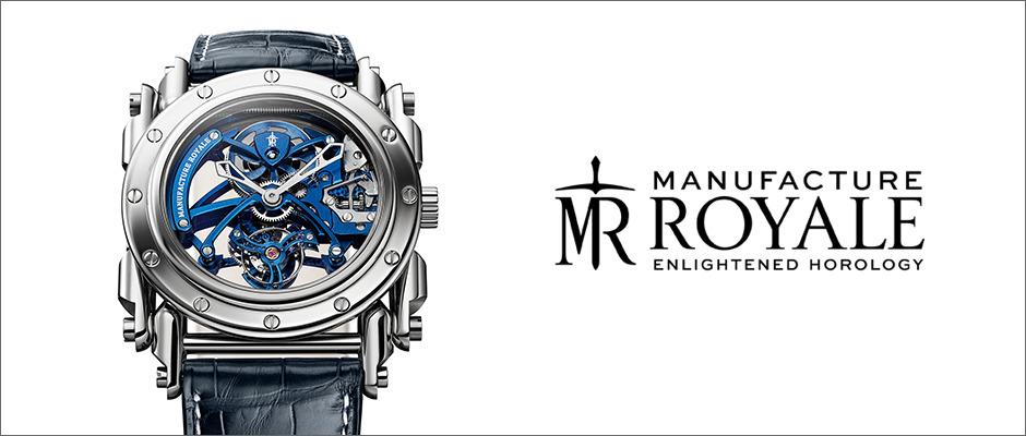 9db3b8d6d2 マニュファクチュール・ロワイヤル(Manufacture Royale) | 高級腕時計 ...
