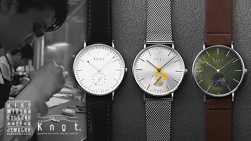 huge selection of 73fa6 dfe9a ノットが産学連携プロジェクトを実施 | 高級腕時計専門誌 ...