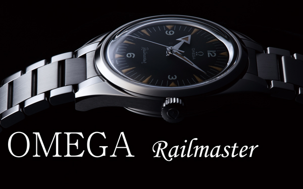 detailed look dea8a 97c16 オメガ/レイルマスター Part.2 | 高級腕時計専門誌クロノス日本 ...