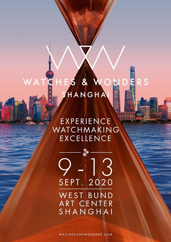 W&W Shanghai