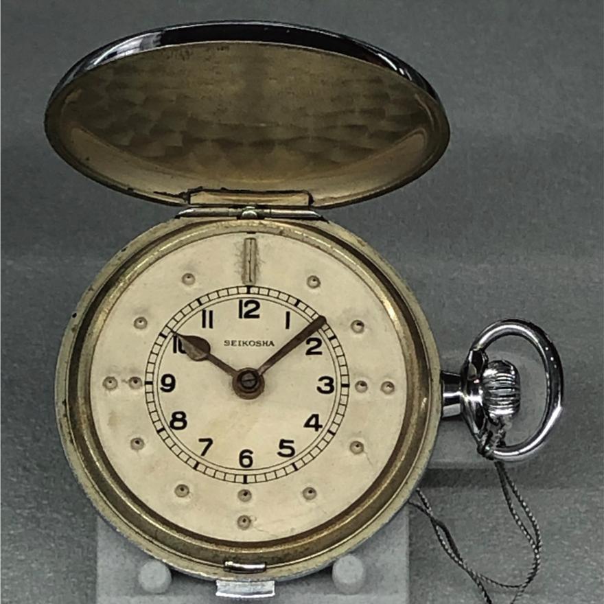 セイコー 触読時計