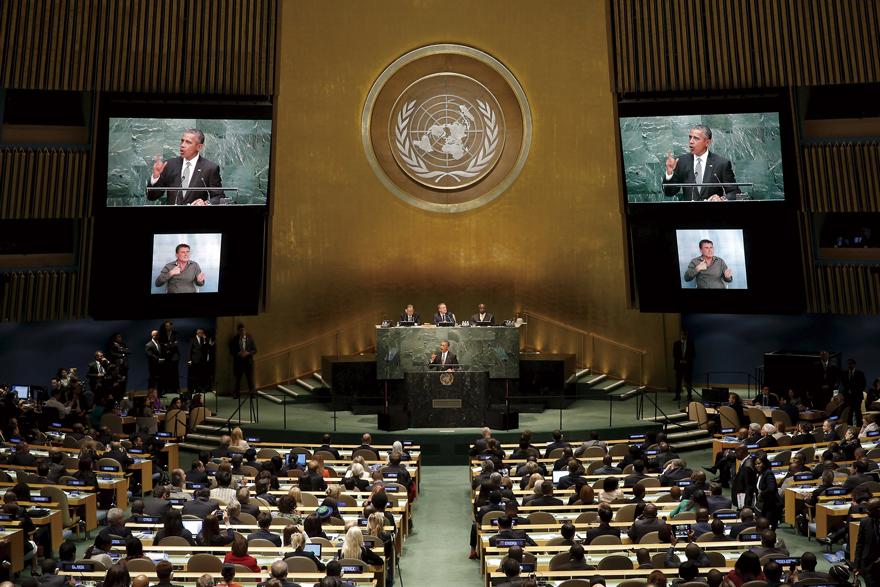 国連サミット