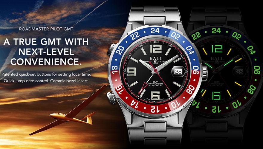 ロードマスター パイロット GMT
