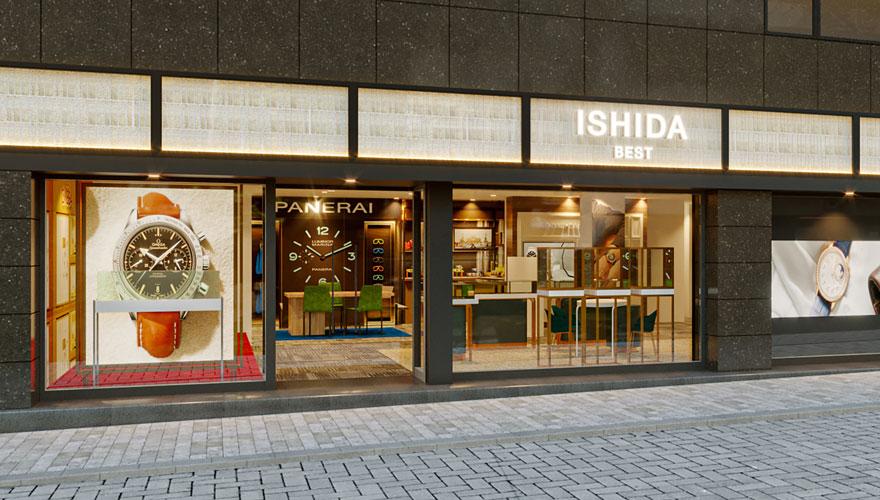 ISHIDA新宿