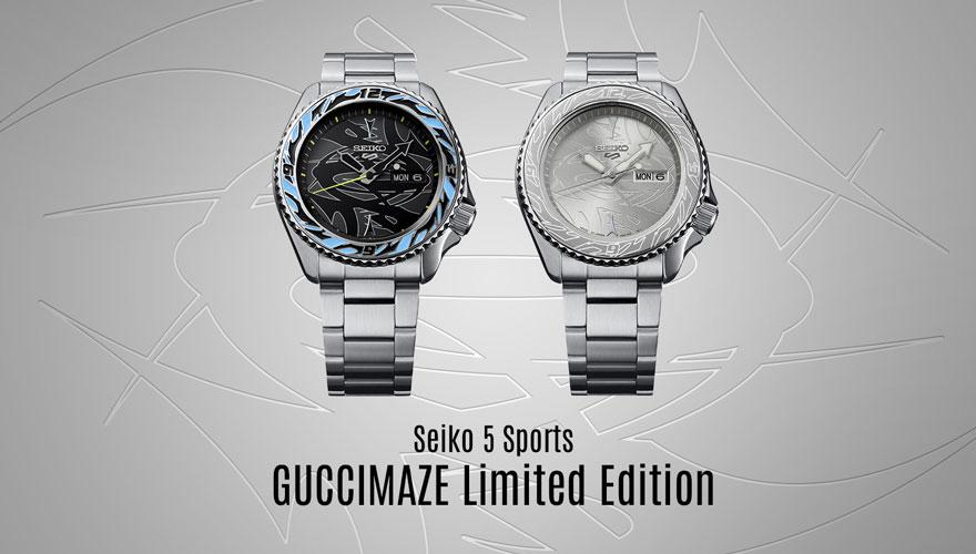 セイコー5スポーツ グッチメイズ コラボレーション限定モデル