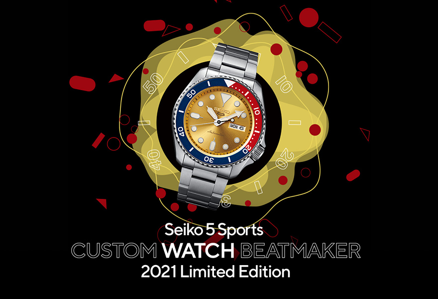セイコー 5スポーツ CUSTOM WATCH BEATMAKER 2021 限定モデル