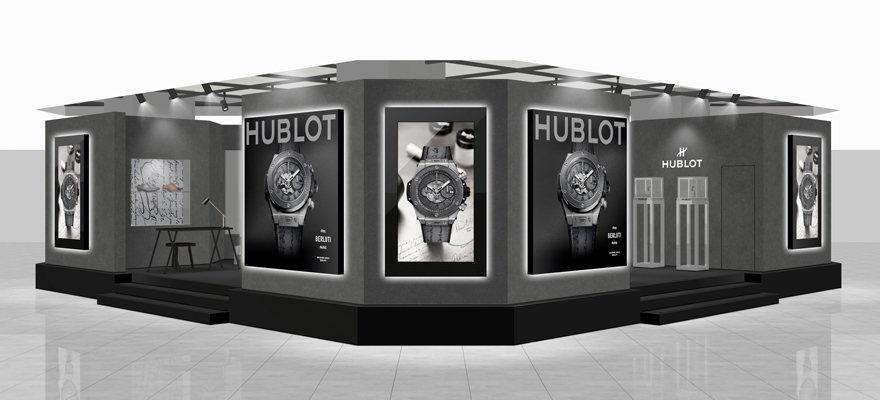"HUBLOT × BERLUTI "" The Art of Fusion- 革新性とヘリテージの融合"